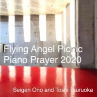 Seigen Ono/Toshi Tsuruoka Piano Prayer 2020 [Binaural]