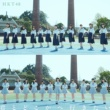 HKT48 君とどこかへ行きたい [Special Edition]