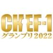 堀田 星司 DRAGON CHEF Main Theme