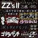 ももいろクローバーZ ZZ's Ⅱ