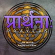 ジョー・ウォルシュ/Amjad Ali Khan Healing Love