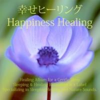 Dreamy Music 幸せヒーリング - Happiness Healing