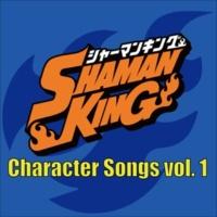 SHAMAN KING JOH!仏 ~SANKIEMON~ -二経-/ちみ・ちみMORYO -二経-