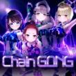 まりなす ChainGANG