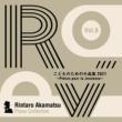 赤松林太郎 Rintaro Akamatsu Piano Collection Vol.6 Pièces pour la Jeunesse こどものための小品集 2021