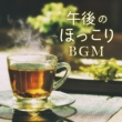 Relaxing BGM Project