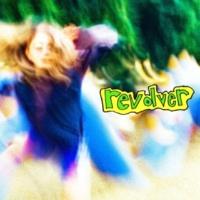 bülow Revolver