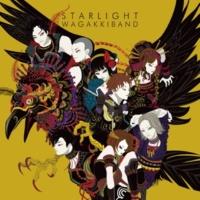 和楽器バンド Starlight
