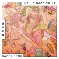 森本安音 Happy Song