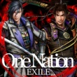 EXILE One Nation