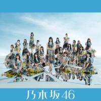 乃木坂46 ごめんねFingers crossed (Special Edition)