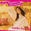 佐々木彩夏 A-rin Kingdom/SPECIALIZER
