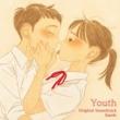 Kaede Youth - Original Soundtrack