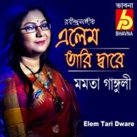 Mamata Ganguly Elem Tari Dware