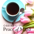 Relaxing BGM Project 心をほぐすコーヒーアロマ - Peace of Mind
