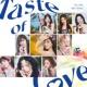 TWICE Taste of Love