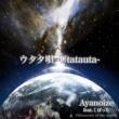 Ayanoize/くぼっち ウタタ唄 (feat. くぼっち)