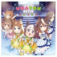 Various Artists アニメ『うまよん』ミニアルバム