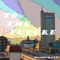 ましまろ To The Future