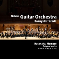 Niibori Guitar Orchestra/寺田 和之 花宴