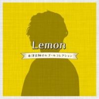 Relaxing Time Music Lemon 米津玄師オルゴールコレクション