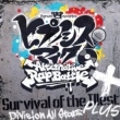 ヒプノシスマイク -A.R.B- (Division All Stars) Survival of the Illest +