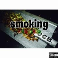 Dutch Smoking