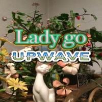 UPWAVE Lady go (Day Lily)