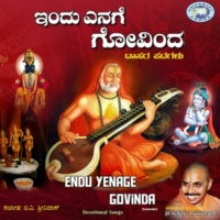 Mysore Ramachandrachar Venkatachala Nilayam