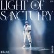 JJ Lin Light Of Sanctuary