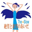 The ★ Slow