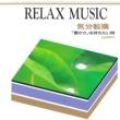 モーリス・アンドレ トランペット協奏曲ニ短調ー第3楽章