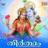 Dhanusha, Naina & Balaji Theertham