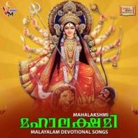 Various Artists Mahalakshmi