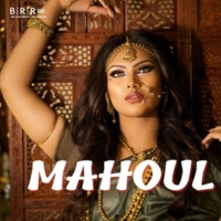 Various Artists Mahoul