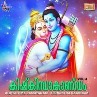 Kavalam Satheesh Kishkintha Kaandam, Vol. 4