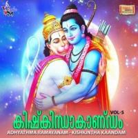 Kavalam Satheesh Kishkintha Kaandam, Vol. 5