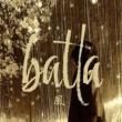 batta 風