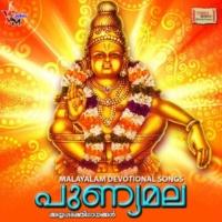Various Artists Punya Mala, Vol. 1