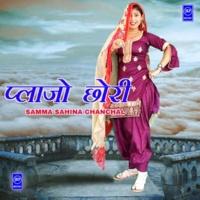 Samma Sahina Chanchal Plajo Chhori