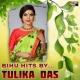 Tulika Das Bihu Hits by Tulika Das