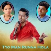 Khuman Adhikari, Sundarmani Adhikari & Bishnu Majhi Tyo Man Runna Hola