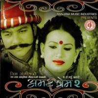 Sudha Ratna, Anju Panta & Gagan Sargam Amar Prem 2