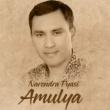 Bindu Pariyar Aayo Lau Teej