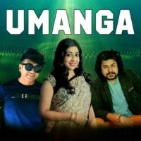 Various Artists Umanga
