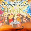 Libellula 美しいヴァイオリンの音色で聴く聖歌