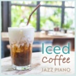 Smooth Lounge Piano Jazz Served Ice Cold