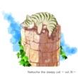 Mika Suzuki A Petal Floating in My Heart