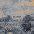 Houses No Trouble (GABA Heaven Mix)