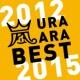 嵐 ウラ嵐BEST 2012-2015